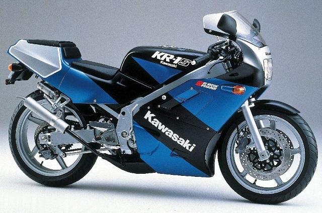 Kawasaki-KR-1