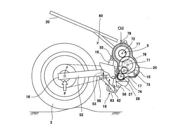 Kawasaki-electric-motorcycle-patent-application-01