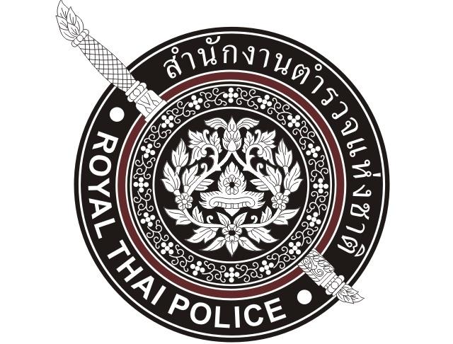 thai-police-island-info-samui